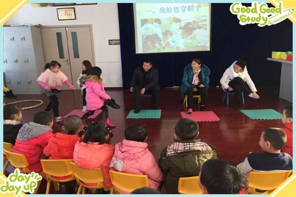 """呼中区中心幼儿园——""""让爱住我家""""感恩节亲子活动"""
